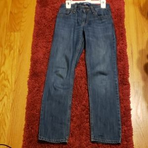 Boys skinny jeans with adjustable waist